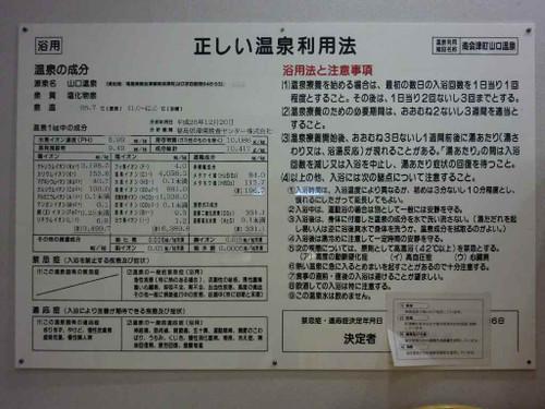 Phcimg9470