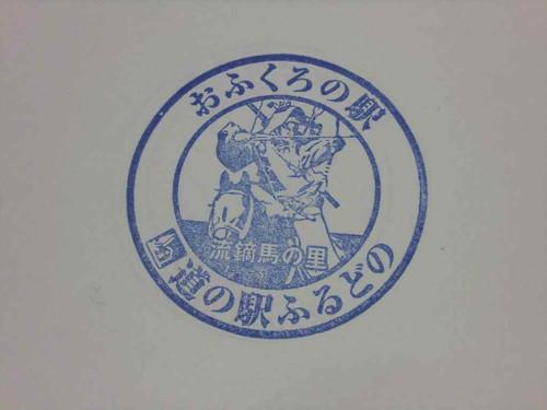 Phcimg9496