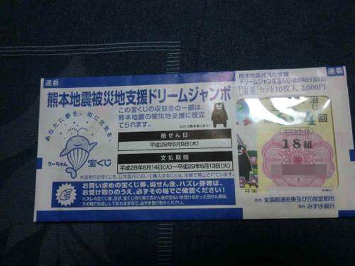 Phcimg9600