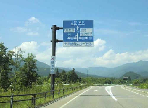Phcimg9609