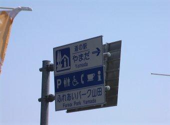 Ph20100506d