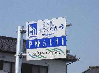 Ph20100522e