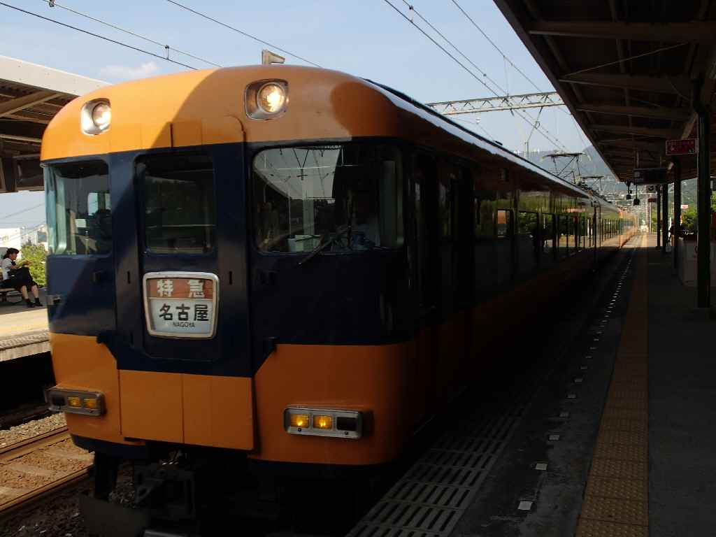 Php8101025