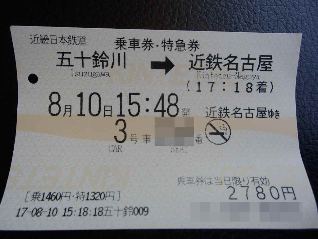 Php8101028