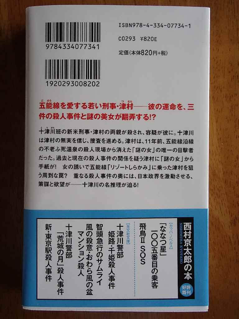 Php7120638