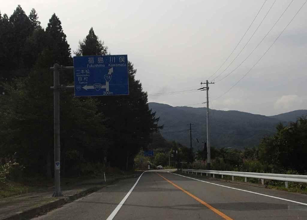 避難区域の変遷について-解説- - 福島県 ...