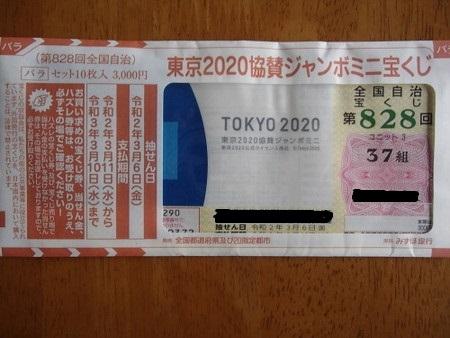 Ph202002p2260983