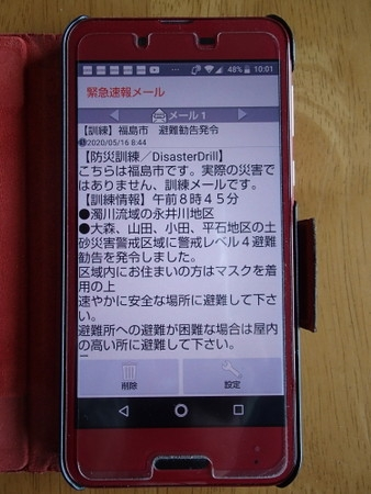 Ph202005p5160130