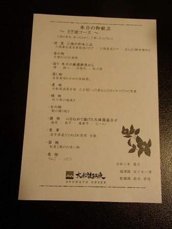 Ph202011pb101183
