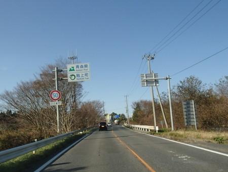 Ph202011pb121270